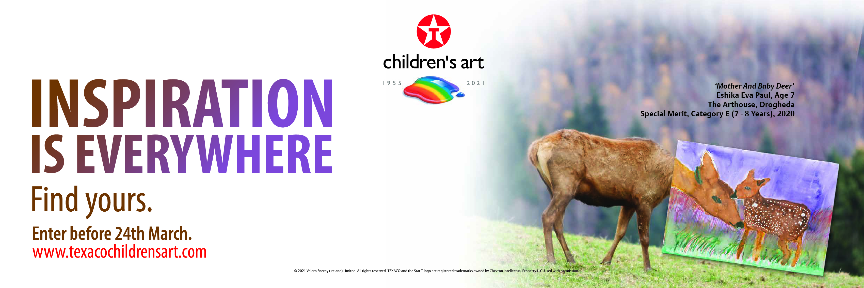 Children's Art Competition 2021